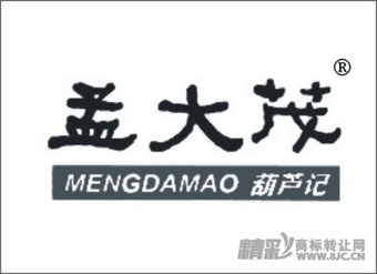 30-0752 孟大茂葫芦记MENG DA MAO