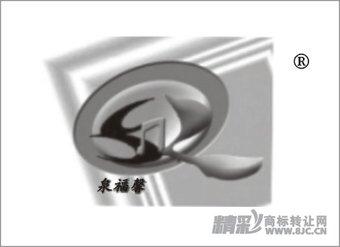 30-1503 泉福馨