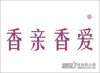 30-1564 香亲香爱
