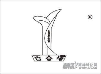 33-1082 百合塔LILYTOWER