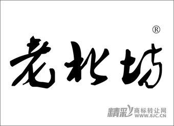 33-1683 老北坊