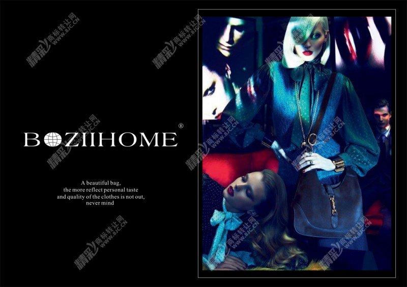 BOZIIHOME
