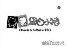 08-0196 黑白小猪