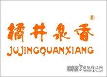 05-1131 橘井泉香