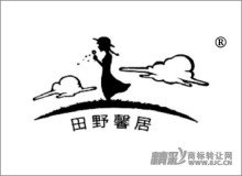 24-0871 田野馨居