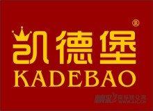 18-2083 凯德堡KADEBAO