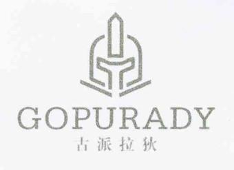 18-130062 古派拉狄 GOPURADY