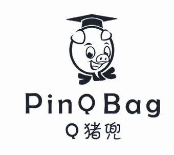 25-109154 Q 猪兜 PIN Q BAG
