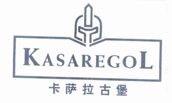 33-130161 卡萨拉古堡 KASAREGOL