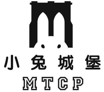 28-129993 小兔城堡 MTCP