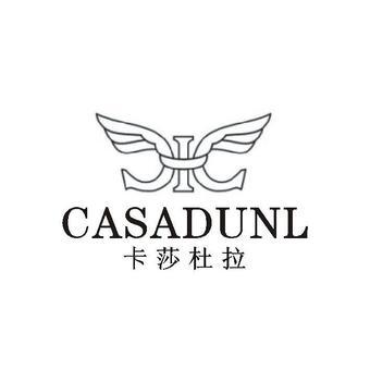 23-114380 卡莎杜拉 CASADUNL