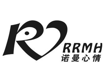 16-130015 诺曼心情 RRMH R