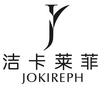 16-130019 洁卡莱菲 JOKIREPH