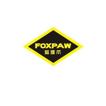 22-116752 狐狸爪 FOXPAW