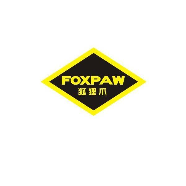 狐狸爪 FOXPAW商标转让