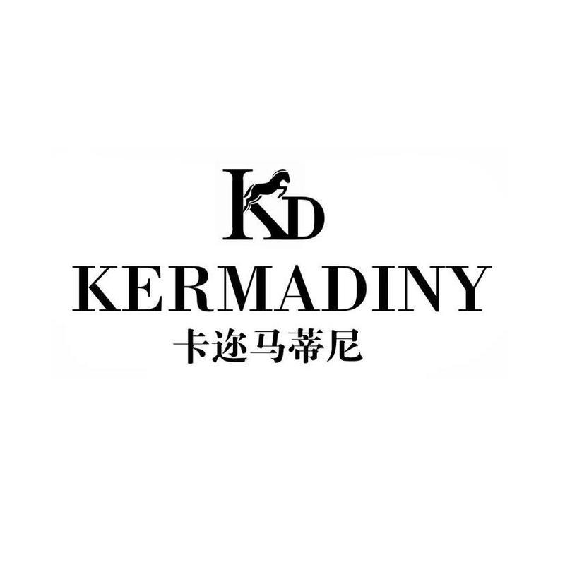 卡迩马蒂尼 KERMADINY KD