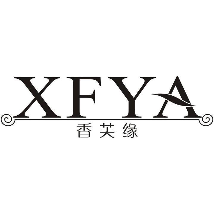 香芙缘 XFYA商标转让