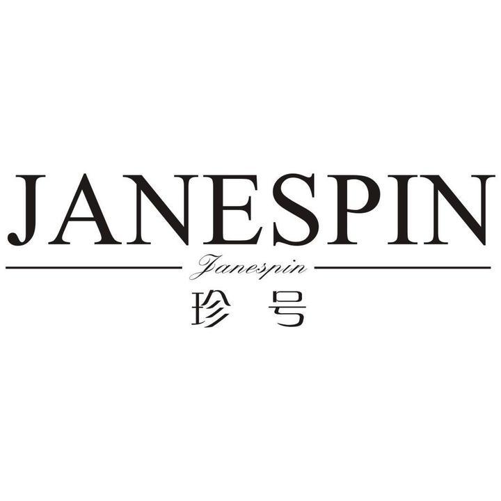 珍号 JANESPIN商标转让