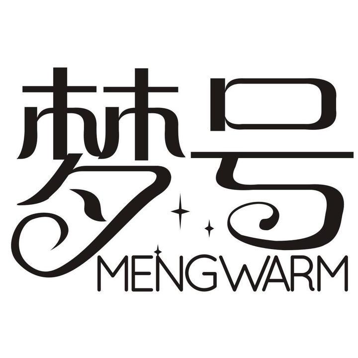 梦号 MENGWARM商标转让