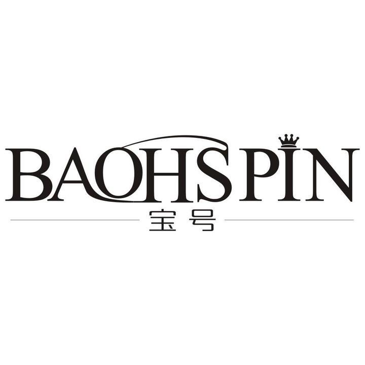 宝号 BAOHSPIN商标转让