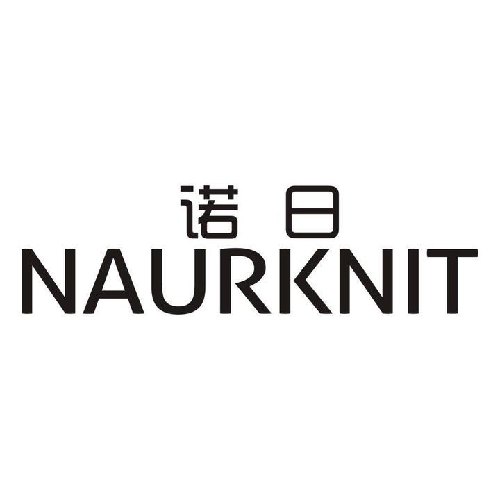 诺日 NAURKNIT商标转让