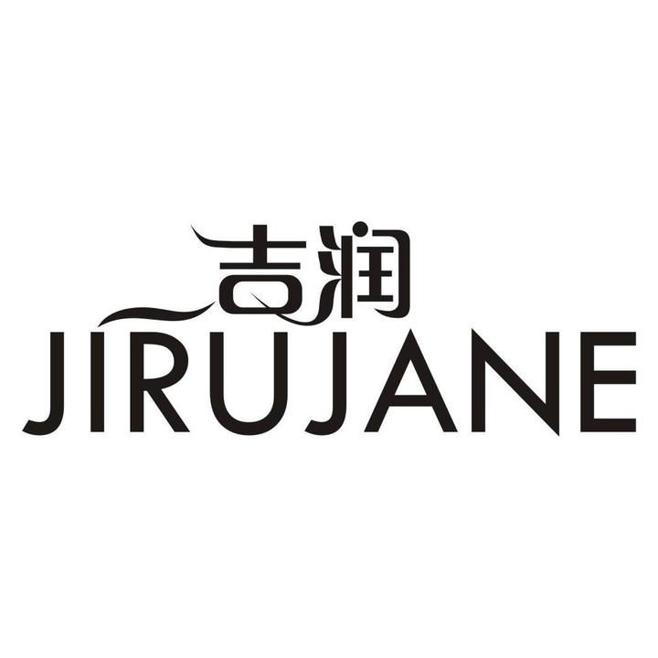 吉润 JIRUJANE商标转让