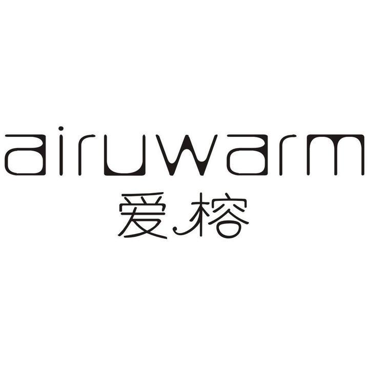 爱榕 AIRUWARM商标转让