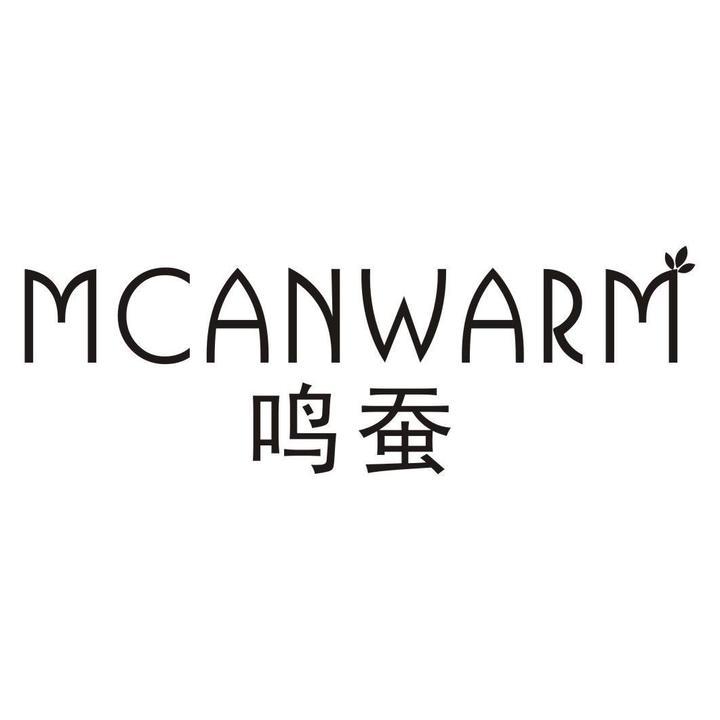 鸣蚕 MCANWARM商标转让