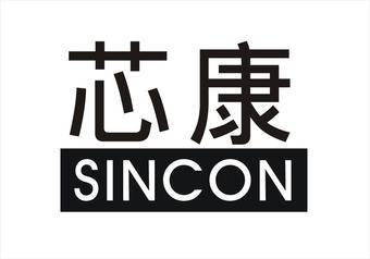 34-142501 芯康 SINCON