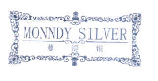 14-113590 蔓缇银 MONNDY SILVER