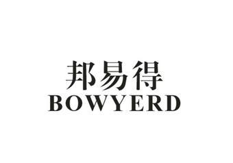 6-82838 邦易得 BOWYERD