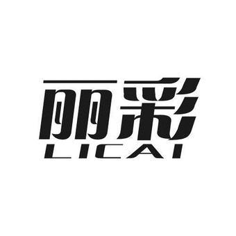 40-96852 丽彩