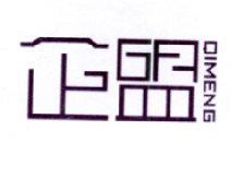 45-103575 企盟