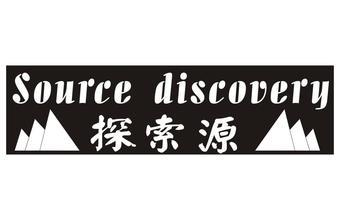 32-96985 探索源 SOURCE DISCOVERY