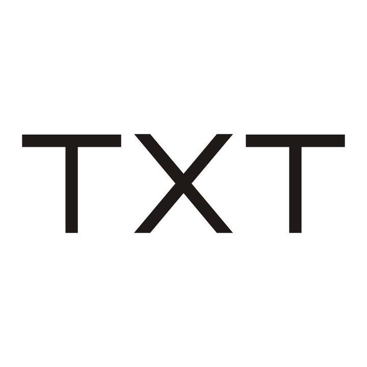 TXT商标转让