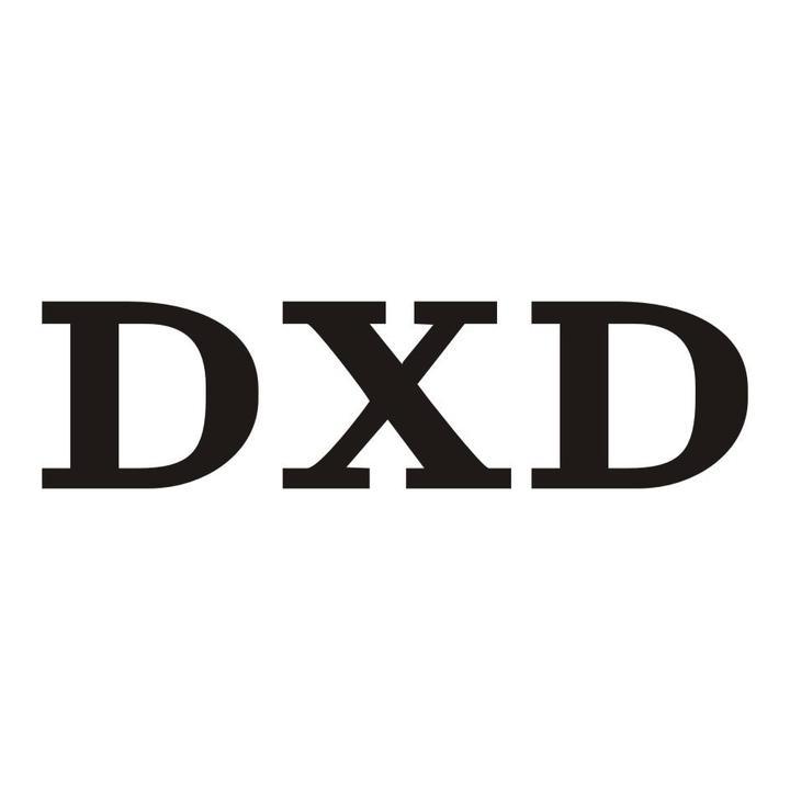 DXD商标转让