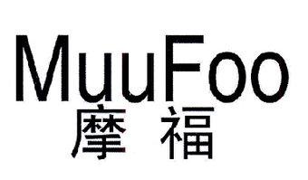 14-M5004 摩福 MUUFOO