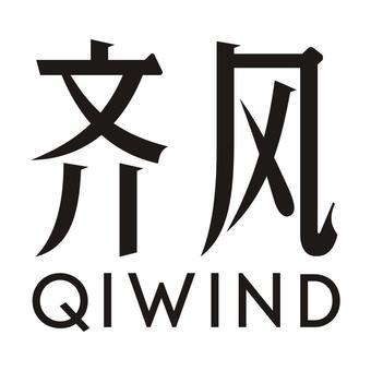 8-116988 齐风 QIWIND
