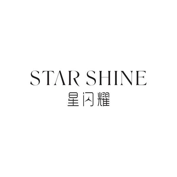 星闪耀STAR SHINE商标转让