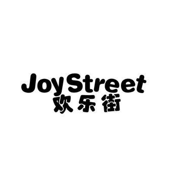 28-M5557 欢乐街  JOYSTREET