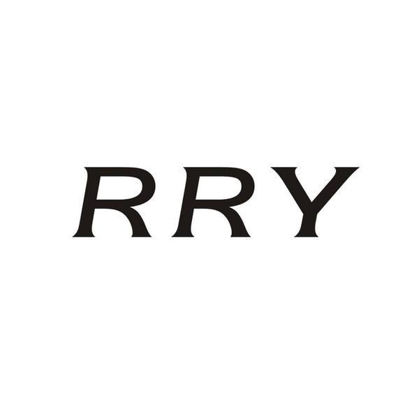 RRY商标转让