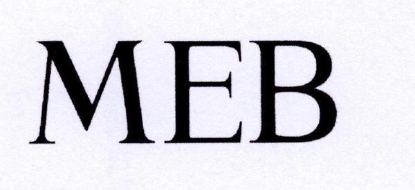 MEB商标转让