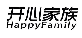 37-M5752 开心家族  HAPPY FAMILY