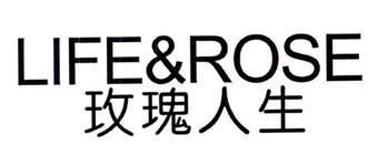 34-M5701 玫瑰人生 LIFE&ROSE