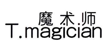 34-M5704 魔术师 T.MAGICIAN