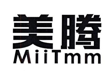 39-M5770 美腾 MIITMM