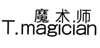26-M5472 魔术师 T.MAGICIAN