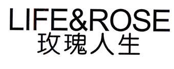 40-M5785 玫瑰人生 LIFE&ROSE