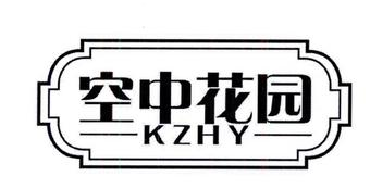 24-M5461 空中花园 KZHY