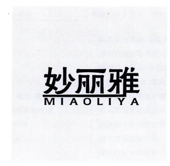 24-M5462 妙丽雅